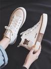 高筒鞋 2021年新款高幫帆布鞋女白色休閒百搭平底板鞋學生韓版小熊小白鞋