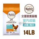 PetLand寵物樂園《Nutro美士》全護營養系列-室內成貓配方(雞肉+糙米)-14LB / 貓飼料