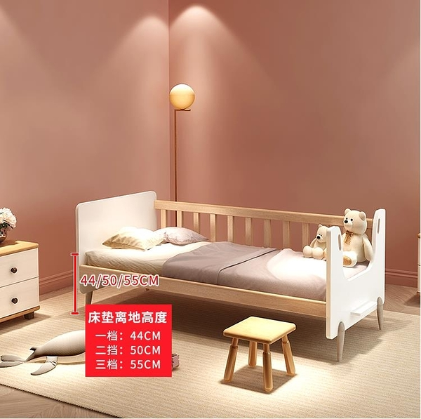 兒童床 定制實木兒童床帶護欄小床嬰兒男孩女孩公主床寶寶單人床加寬拼接大床【快速出貨】