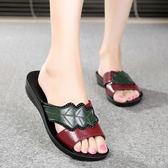 85折免運-媽媽拖鞋夏季外穿女涼拖媽媽鞋大尺碼平底中老年人軟底老人中年涼鞋