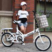 兒童腳踏車 兒童自行車20寸6折疊7男孩8女孩9小學生10單車11大童車12歲公主款 都市韓衣
