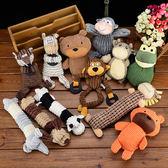 寵物玩具發聲玩具美單貓狗玩具幼犬泰迪比熊貴賓金毛小狗磨牙玩具