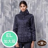【岱妮蠶絲】打摺立領舖蠶絲外套-RWK2YK029R(深藍-EL加大)