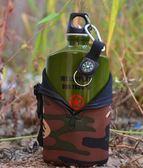 戶外登山大容量便攜騎行運動水杯LK489『毛菇小象』