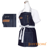 Just Home史代爾丹寧附口袋短版牛仔圍裙(75x63cm)藍色