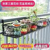 多肉花架歐式鐵藝欄桿花架子防盜窗護欄壁掛懸掛式花盆架陽臺客廳 NMS名購居家
