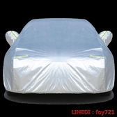 小轎車車衣車罩通用四季防曬防雨隔熱牛津布自動加厚專用汽車外套交換禮物DF