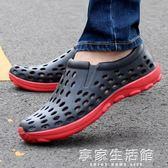 夏季休閒鞋新款男士洞洞鞋韓版潮流透氣涼鞋子男防滑沙灘鞋學生鞋·享家生活館
