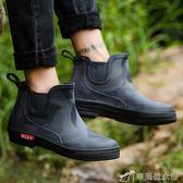 雨靴 夏季男士水鞋防滑雨靴水靴成人戶外時尚短筒膠鞋防水鞋低幫雨鞋男 店慶大下殺