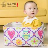 棉麻布藝收納籃衣櫃玩具收納筐桌面雜物零食小籃子收納盒置物筐『韓女王』