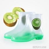新款水果透明雨鞋女韓國套鞋雨靴水鞋時尚成人短筒水靴