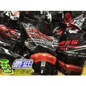 [COSCO代購] 促銷到9月28號 無法超取 TAIWAN FARM 台畜重蒜味豬肉香腸1公斤 SAUSAGE W/GARLIC FLAVOR_C42175