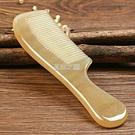 牛角梳子天然大號防靜電脫發美發梳按摩梳白綿羊角梳細齒有柄