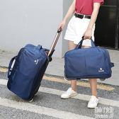 手提拉桿包短途旅行包學生行李包大容量女輕便登機箱男折疊手提袋 JY4968【潘小丫女鞋】