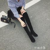 長款靴子女秋顯瘦絨面過膝布靴子韓版純色高筒靴冬季女鞋40碼 千惠衣屋