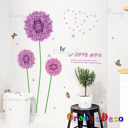 壁貼【橘果設計】紫色蒲公英 DIY組合壁貼/牆貼/壁紙/客廳臥室浴室幼稚園室內設計裝潢