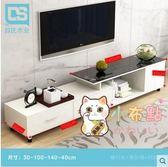 電視櫃鋼化玻璃電視櫃簡約現代伸縮歐式電視機櫃大小戶型歐式視聽櫃xw