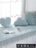 飄窗墊窗台墊四季通用網紅飄窗裝飾臥室墊子北歐風陽台坐墊毯定做