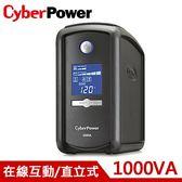 CyberPower 1KVA 在線互動式UPS不斷電系統CP1000AVR