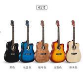 吉他演翼41寸初學者吉他38寸民謠木練習男女學生jita樂器原木黑色單板 時尚新品
