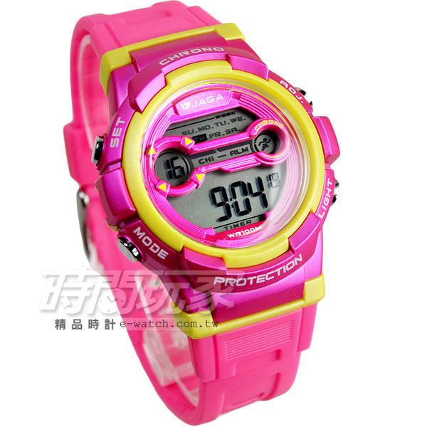 JAGA 捷卡 游泳休閒多功能 女錶 夜間冷光照明 運動電子錶 M1126-GF(桃紅/粉紅)