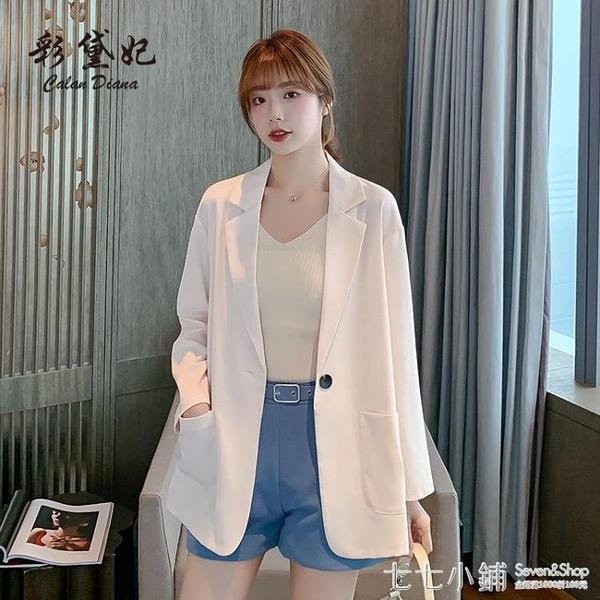西服薄款女2021夏季新款chic小西裝外套韓版 英倫風上衣潮寬鬆ins