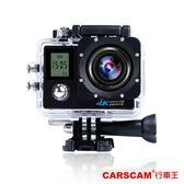【週末下殺】CARSCAM行車王 4K WIFI雙螢幕防水極限運動攝影機(附專用搖控器)