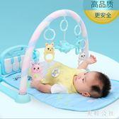 腳踏鋼琴嬰兒玩具健身架器益智男女孩新生幼兒寶寶CC4584『美鞋公社』
