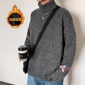 高領毛衣 厚款針織衫男生秋冬季加絨潮流慵懶風寬鬆高領毛衣潮牌韓版毛線衣M-2XL碼 4色
