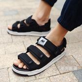 涼鞋新百倫男鞋有涼鞋女夏季魔術貼沙灘運動拖鞋男39-44