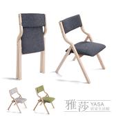 【現貨】餐椅 辦公椅 書桌椅 北歐風復刻版折疊餐椅(175) 椅套可拆洗/折疊椅【雅莎居家生活館】