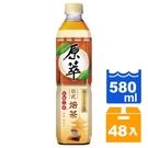 原萃日式焙茶580ml(24入)x2箱 【康鄰超市】