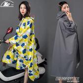 XD斗篷雨衣男女時尚成人戶外徒步旅游長款雨衣單人電動車雨衣雨披      時尚教主