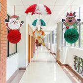 聖誕節裝飾品樹吊飾拉花店鋪幼兒園場景布置節日用品diy掛件掛飾 城市科技