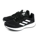 adidas DURAMO SL 慢跑鞋 運動鞋 黑色 女鞋 FV8794 no817