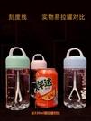 攪拌杯 【裝7號電池】懶人水杯運動搖搖杯食品嬰兒材質太空自動攪拌杯 米家
