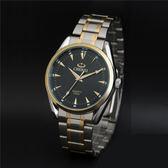 男手錶 商務男士手錶防水夜光石英錶間金《印象精品》p33