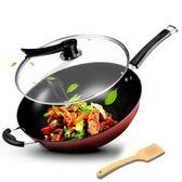 鍋蒸鍋32CM炒鍋不黏鍋無油煙鍋鐵鍋 電磁爐煤氣通用鍋廚房鍋具WY