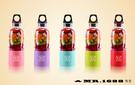繽果榨汁杯家用電動攪拌杯USB充電便攜迷你榨汁機【Mr.1688先生】