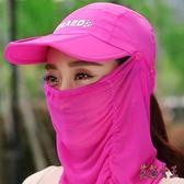 遮陽帽 新款騎車護頸遮臉遮陽帽春季戶外折疊涼防紫外線太陽帽 aj4617【花貓女王】