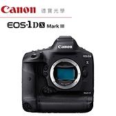 Canon EOS 1DX Mark III 總代理公司貨 德寶光學