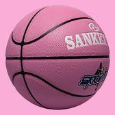 5號兒童6號青少年女子專用耐磨防滑中小學生幼兒園軟皮花籃球粉色