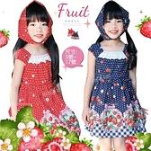 【封館5折】香甜迷人草莓點點洋裝-2色(310256)