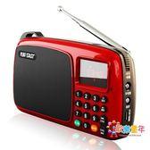收音機 老人老年迷你廣播插卡新款便攜式播放器隨身聽半導體可充電兒童 3色