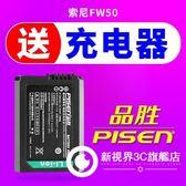 SONY電池索尼微單A7R2 A7M2 A7 A7R A7S A72 A6300 A6000 A6500 A5100 A5000相機配件632-324