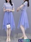 網紗洋裝 新款法國復古裙山本超仙很仙的法國小眾條紋網紗連身裙女夏款 星河光年