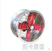 12寸強力圓筒管道風機工業排風扇排氣換氣扇墻壁式靜音廚房抽油煙igo  莉卡嚴選