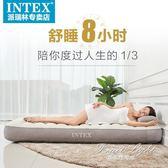 充氣床 氣墊床雙人單人家用加厚可摺疊午休衝氣便攜充氣床 果果輕時尚NMS