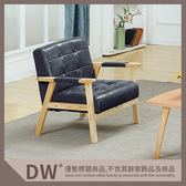 【多瓦娜】19046-098004 1號單人椅(單只)(黑皮)