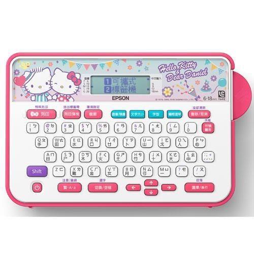 EPSON LW-220DK台灣限定戀愛款Hello Kitty& Dear Daniel標籤機【原價2490↓省202】